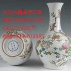 福州瓷器鉴定-大清瓷器的基本特征及市场价值