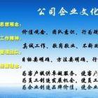 香港公司两年未年检会怎么样?