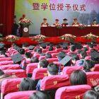 福州会议活动策划执行一站式服务