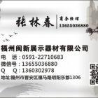 福州遮阳伞印刷LOGO,福州广告伞定做厂家