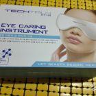 全新叶语贝茨二代眼部按摩仪增视仪,有两台。