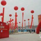 福州活动公司充气拱门出租空飘出租灯笼气柱出租租赁