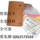 银行卡卡包和银行卡包,我们银行卡包一手货源