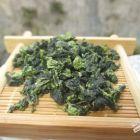 新茶 铁观音秋茶 原产地直销 超低价上好品质茶叶