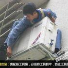 福州海都专业回收空调天花机吸顶机中央空调挂机柜机快