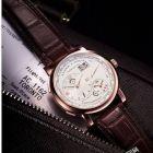 福州朗格手表收购