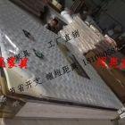 家具厂直销多种床垫,酒店,宾馆,出租房,家用床垫