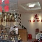 福州专业吉他培训,学到会为止,音乐爱好者的福星