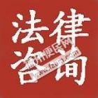 福州继承律师 福州遗产继承专业律师 福州继承法诉讼律