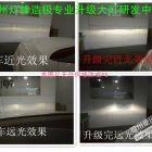 奥迪Q7改海拉5双光透镜,汉雷灯泡。