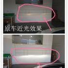本田飞度升级海拉5双光透镜汉雷灯泡比原车灯泡亮3倍不