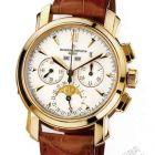 福州名牌手表哪里有回收回收江诗丹顿手表吗