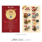 福州商标设计-折页设计-海报设计