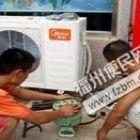 空调维修 清洗空调空调拆装空调漏水维修空调加氨回收