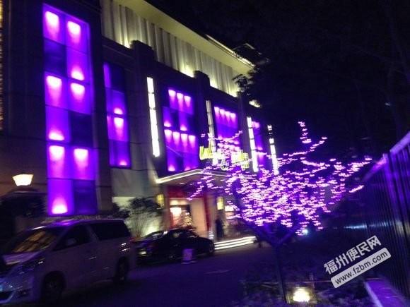 福州鼓楼区其他商业服务福州便民网2