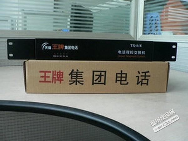 福州台江区网络布线/监控/维护福州便民网2
