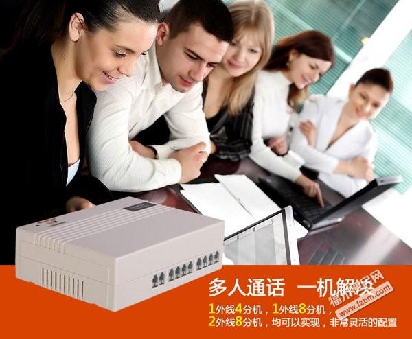 福州台江区网络布线/监控/维护福州便民网3