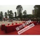 福州升空气球空飘租赁拱门租赁福州开业庆典策划公司
