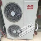 福州高价中央空调 酒店设备空调回收 宾馆设备 KTV制冷