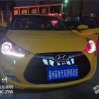 现代飞思大灯改装GTR双光透镜效果图 福州荣海照明