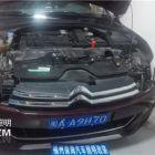 雪铁龙C3大灯改装超级海拉五双光透镜图 福州荣海照明