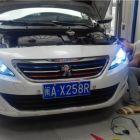 福州专业改灯 标致408汽车大灯改装GTR双光透镜氙气灯