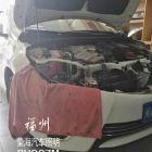 丰田卡罗拉大灯改装超级海拉五双光透镜案例 福州荣海照