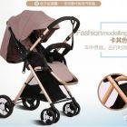 高景观可折叠婴儿车铝合金轻便可坐可躺