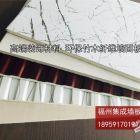 福州集成墙板墙纸墙布,纳米环保集成墙面,厂家直供,