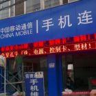 福州店面招牌制作福州广告字制作福州广告牌制作厂家