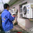 福州台江区空调清洗一次多少钱?空调加氨,空调维修