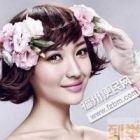 福州彩妆造型化妆师:提供彩妆化妆