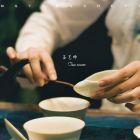 福州茶艺师培训、评茶员培训高级班