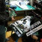 福州仓山万达广场电脑维修24小时服务