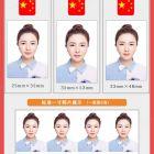 福州签证照拍摄-出境证件照标准化拍摄店(各国签证、护