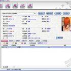 福州美萍企业人事管理系统软件HR人力管理系统