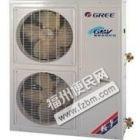 高价回收空调中央空调、电脑、冰柜等二手电器厨房设备