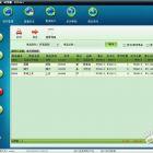 福州美萍服装通管理软件收银软件