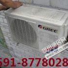 福州专业回收中央空调、大型空调酒楼工厂厨房设备高价