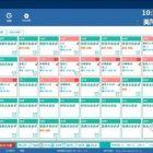 宁德美萍酒店ERP管理软件收银软件