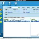 福州美萍培训学校会员管理软件