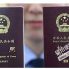澳大利亚十年签证申请怎么办理?