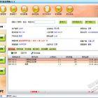 福州美萍物业管理软件物业收费软件