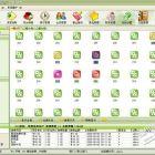 福州美萍咖啡店会员管理软件收银软件