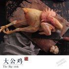 出售正宗农家家养土鸡、土鸡蛋福州市内送货上门