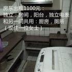 拆迁二手家具转让,床,桌子,衣柜。洗衣机出租非常好