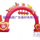福州活动庆典拱门、开业拱门、福州婚庆拱门、金色立柱