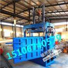 福州废纸液压打包机 40吨液压打包机多少钱