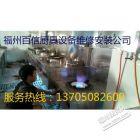 福州厨具设备维修安装净化器老化更换 烟囱生锈腐烂更换