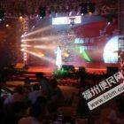 福州演出表演公司福州演艺公司福州演出策划公司